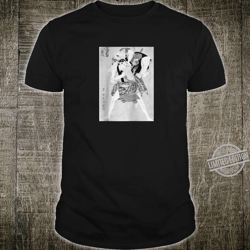 Samurai Warrior Black and White Japanese Design Shirt